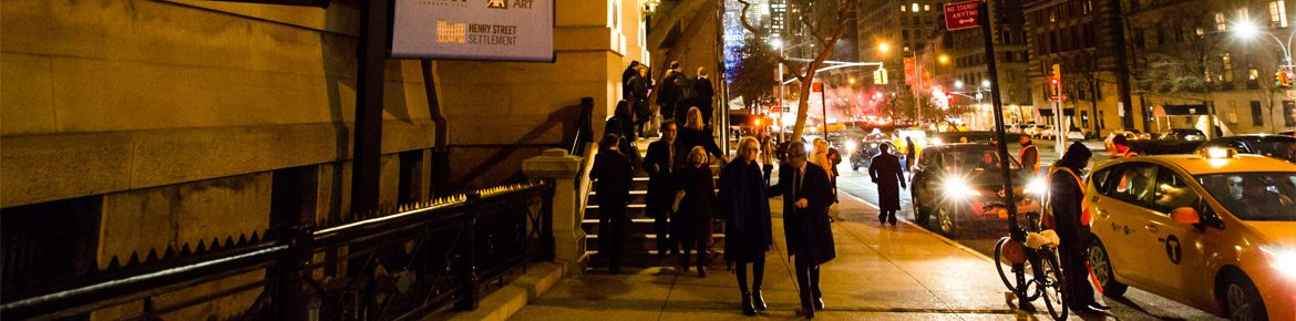 Candid exterior photo from The Gala Preview to The Art Show, 2018