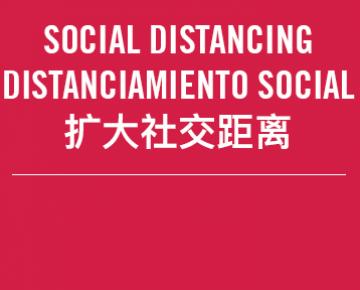 SOCIAL DISTANCING DISTANCIAMIENTO SOCIAL 扩⼤社交距离